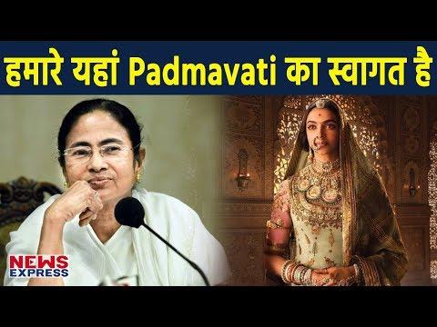 Xxx Mp4 Mamta हुई Bhansali पर मेहरबान की Padmavati के Premiere के लिए भेजा न्यौता 3gp Sex