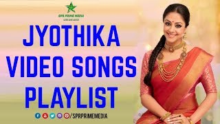Jyothika Video Songs HD 1080P Bluray | Introduction | Tamil Official Video Playlist