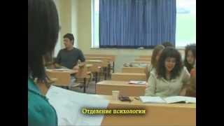 Okan University russian subtitles
