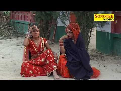 Xxx Mp4 Hot Rasiya Lolo Ghuso Ghanghariya Mein Has Ke De De Chumma Ramdhan Gujjar Puspa Gusai 3gp Sex