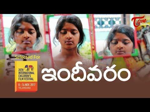 Xxx Mp4 INDEEVARAM Children39s Day Special Telugu Short Film 2018 Directed By Sai Teja TeluguOne 3gp Sex