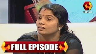 Jeevitham Sakshi: Sunitha