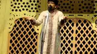 Bharatbarsha by Achintya Kumar Sengupto - Bengali recitation by Subhomay Mukhopadhyay