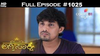 Agnisakshi - 7th November 2017 - ಅಗ್ನಿಸಾಕ್ಷಿ - Full Episode