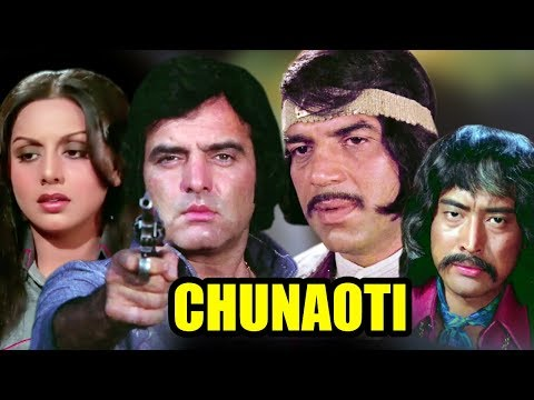 Xxx Mp4 Chunaoti Full Movie Feroz Khan Dharmendra Neetu Singh Hindi Action Movie 3gp Sex