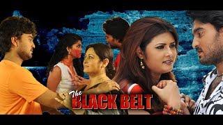 The Blackbelt | Official Trailer | Bengali Movie 2018 | Kismat Khan | Dipanwita | Kharaj | Pratik