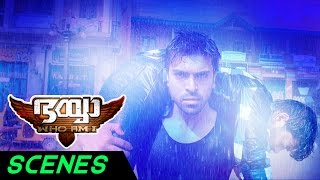 Bhaiyya My Brother Malayalam Movie Scenes | Kota Srinivasa Rao Warns Jayasudha | Ram Charan | DSP