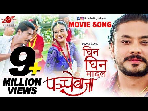 Xxx Mp4 Ghin Ghin Madal New Nepali Movie PANCHE BAJA Song 2074 Saugat Malla Karma Jashmin Shrestha 3gp Sex