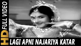 Lagi Apni Najariya Katar Ban Ke | Asha Bhosle | Amar Deep 1958 Songs | Dev Anand, Vyjayantimala