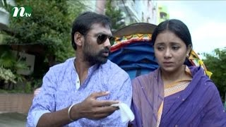 Bangla Natok Pagla Hawar Din l Nadia, Mili, Selim I Episode 09 l Drama & Telefilm