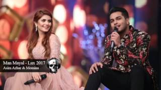 Man Mayal OST - Momina Mustehsan & Asim Azhar - 5th Hum Awards 2017.
