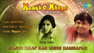 Mujhe Maaf Kar Mere Hamsafar | Ghazal Song | Suhel Khan