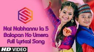 Balapan Ko Umera | Nai Nabhannu La 5 | Full Song With Lyrics | HD Music Video