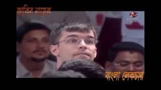 EDUCATION / PEACE TV BANGLA   /  ডা; জাকির নায়েক .।....