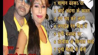 Holi Me Puk Puk  | होली में पुक पुक  | Tufani Lal Yadav Audio Juke Box | Bhojpuri Hot Songs