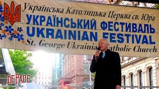 UKRAINIAN FESTIVAL THE MOVIE NYC 2016