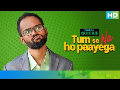 A Friend We All Need | Tum Se Na Ho Paayega | Eros Now Quickie