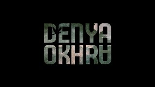 Denya Okhra - Humat Al Hima (Home Session)