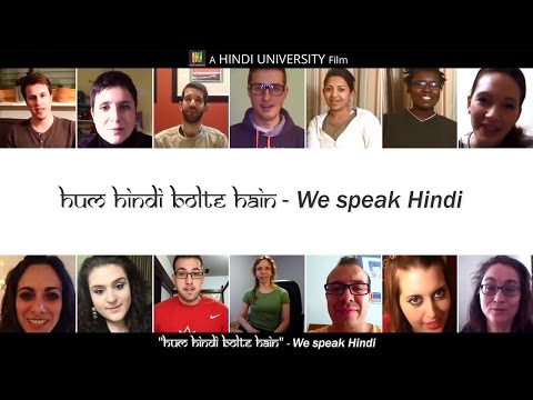 Hum Hindi Bolte Hain | Short Hindi Film | Award Winning Inspirational