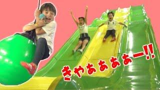 Indoor Playground 室内遊び場 すべり台 ジャングルジム ボール 遊びました♫ お出かけ こうくんねみちゃん