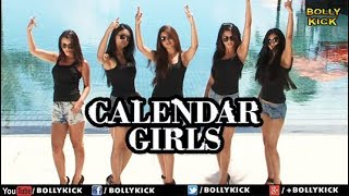 Calendar Girls Official Trailer 2017 | Madhur Bhandarkar | Hindi Movies