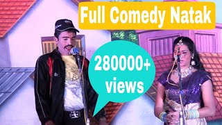 Part 1# kannada full comedy village natak full HD 2017