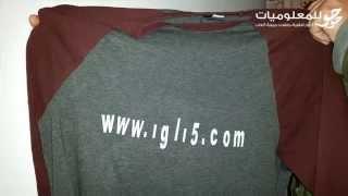 كيف تطبع إسمك أو شعارك على قميصك بالطريقة التي يعملونها في المصانع بسهولة
