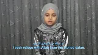 আয়াতুল কুরছি, সূরা আল-বাকারাহ্ -255-আয়াত