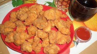 চিকেন পপ || Chicken Pop || চিকেন পপকর্ণ ||  Chicken Popcorn || Chicken Pop Corn Bangla ||