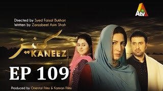 Kaneez - Episode 109 | ATV - Best Pakistani Dramas