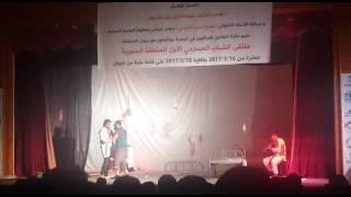 مشهد من مسرحية احتقان علي الغالي محمد اياد