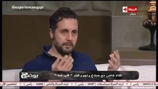 بوضوح | خاص: هشام ماجد يكشف السبب الحقيقي لأزمة انفصاله وشيكو عن أحمد فهمي