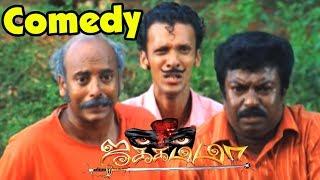 Jakkamma | Jakkamma Tamil full movie comedy scenes | Gautham Krishn-Meghana Raj | Meghana Raj comedy