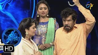 Genes |14th January 2017| Full Episode | ETV Telugu
