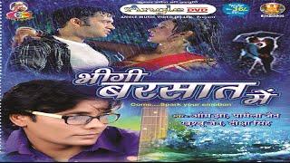 भीगी बरसात में Bheegi Barsat Mein | Om Jha | HINDI Full Video Song Jukebox