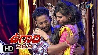Kiraak RP Performance | Ugadi 369 | 29th March 2017 | ETV Telugu
