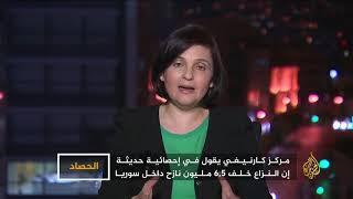 الحصاد-سوريا.. معضلة اللاجئين