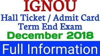 IGNOU Hall Ticket December 2018 TEE Exam kab release hogi By TIPS GURU