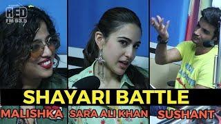 Shayari Battle between Sara Ali Khan - Malishka - Sushant Singh Rajput | Kedarnath | Red FM
