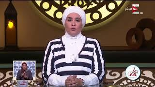 قلوب عامرة - نادية عمارة | 15 يوليو 2018 - الحلقة الكاملة