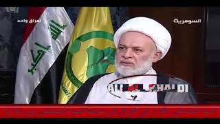 قرار السيد الخامنائي الى جميع المؤسسات الايرانية في العراق