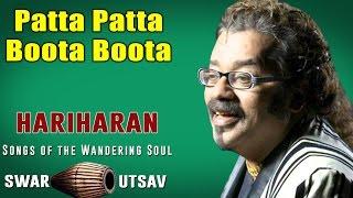 Patta Patta Boota Boota   Hariharan    Swar Utsav - Hariharan -  Songs of the Wandering Soul