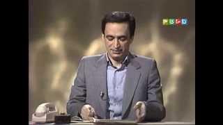 """گزیدهای از مسابقه تلویزیونی قدیمی """"نامها و نشانهها"""" مربوط به اواسط دهه شصت شمسی"""