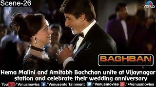 Hema Malini and Amitabh Bachchan unite at Vijaynagar station and celebrate their wedding anniversary