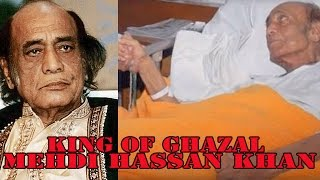 'King of Ghazal' Mehdi Hassan 4th Death Anniversary Today