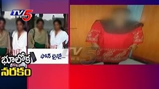 Tirupati Women Trapped In Kuwait | Phone Conversation | Telugu News | TV5 News