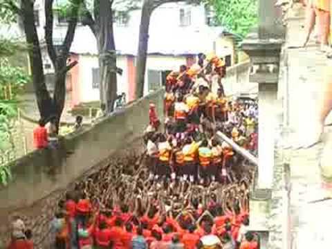dahi handi (BAL MITRA MANDAL) sambhaji nagar dahisar