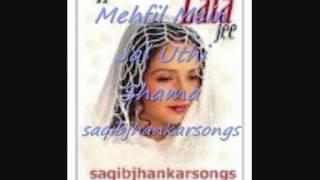 Mehfil Mein Jal Uthi Shama - Lata Ji (Digital Jhankar).
