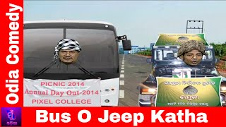 Golmaal || Bus O Jeep Katha || Funny Videos #Odia Comedy Web Series