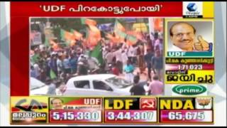 Malappuram By-elections 2017